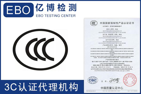 无线网卡CCC认证怎么办理/需要注意什么